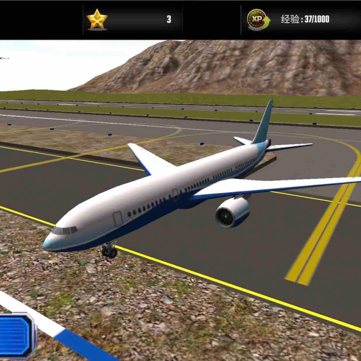 东航飞机迷