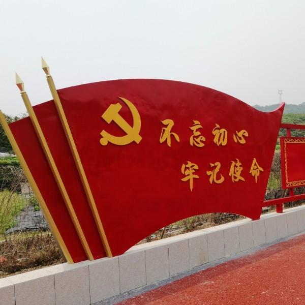 shaojia00121