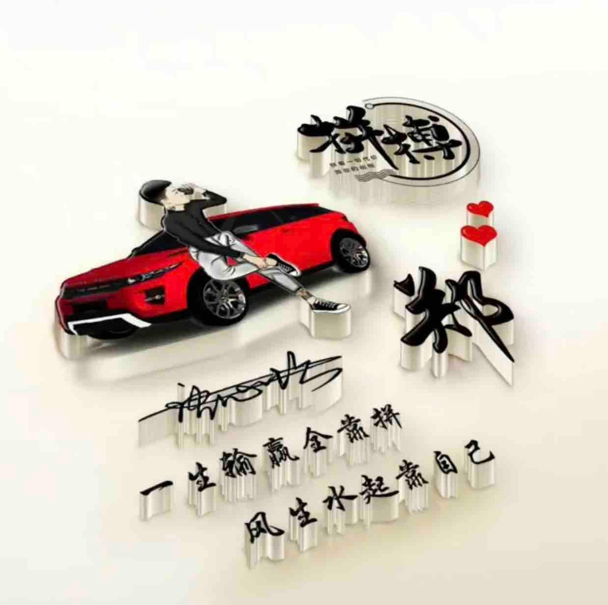 zhan郑