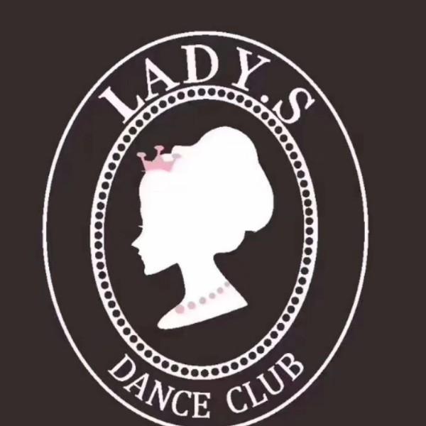 青岛LadyS舞蹈Kiki老师
