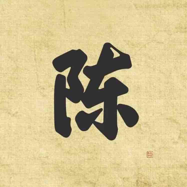 衤谷丹彡覀矙臺