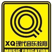 厦门XQ现代音乐教育