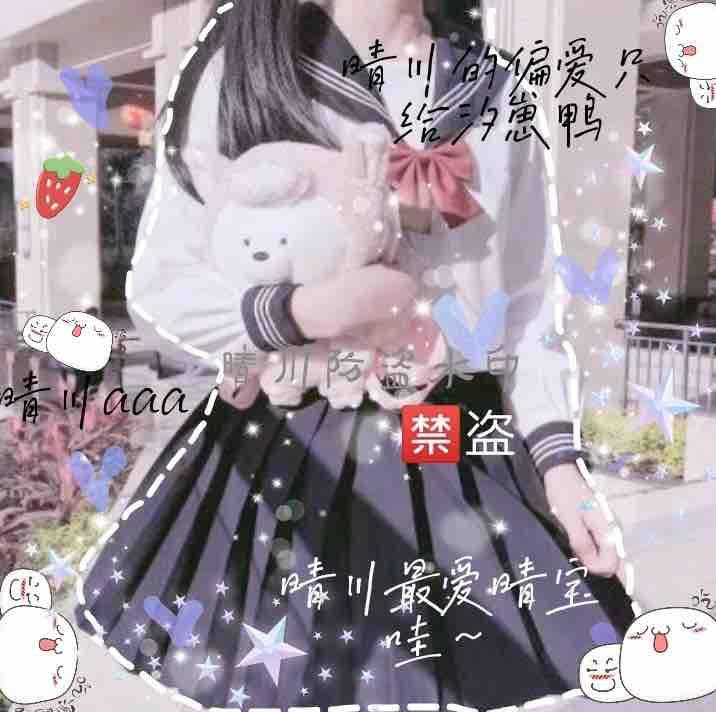 Fairy_晴川爱弥春哇_丧