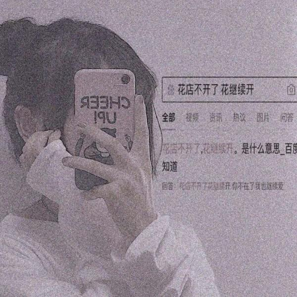 Fairy_汐崽只爱晴川_丧