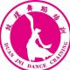 段瑾舞蹈培训