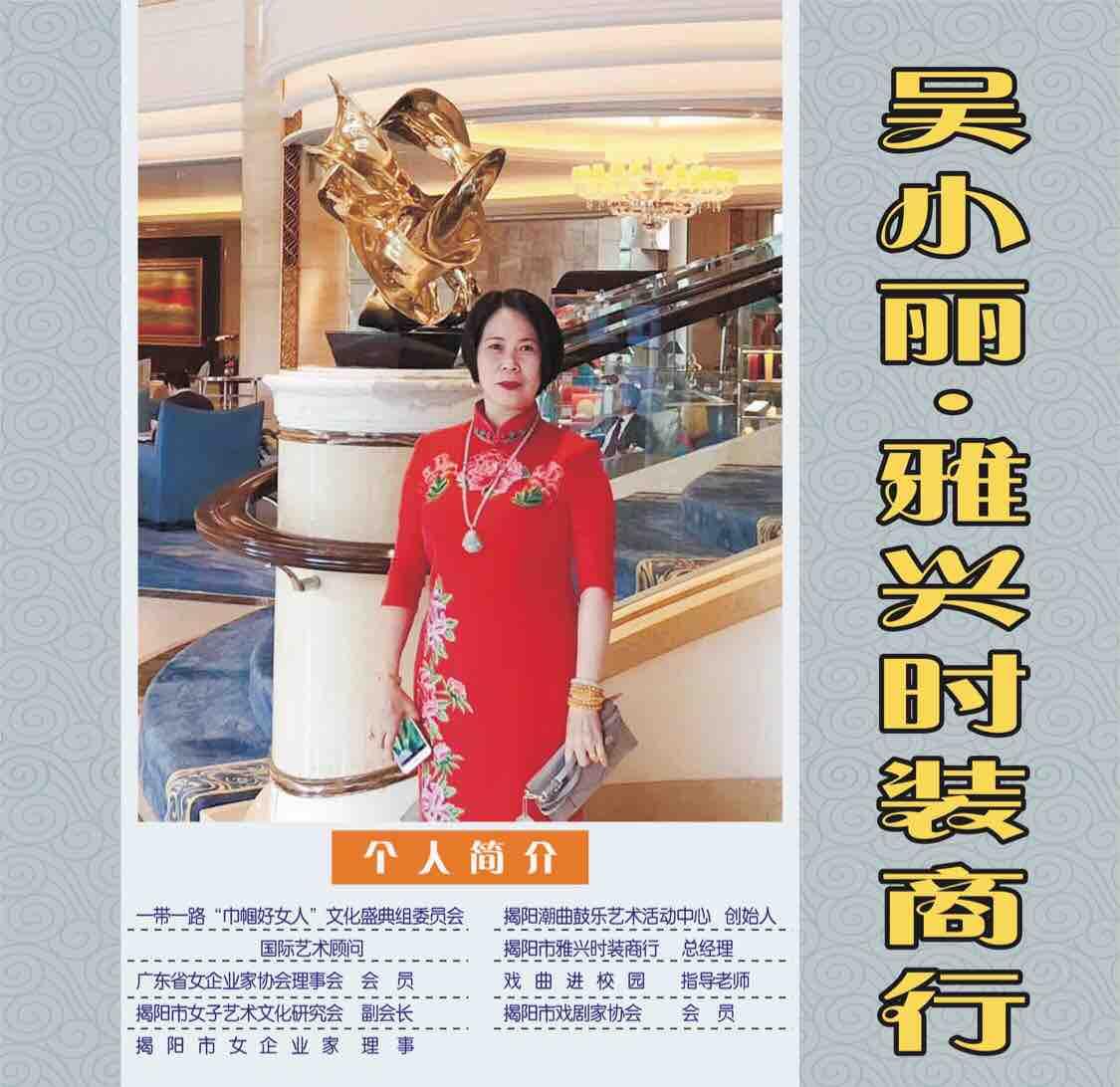 揭阳市弘扬潮剧文化中心