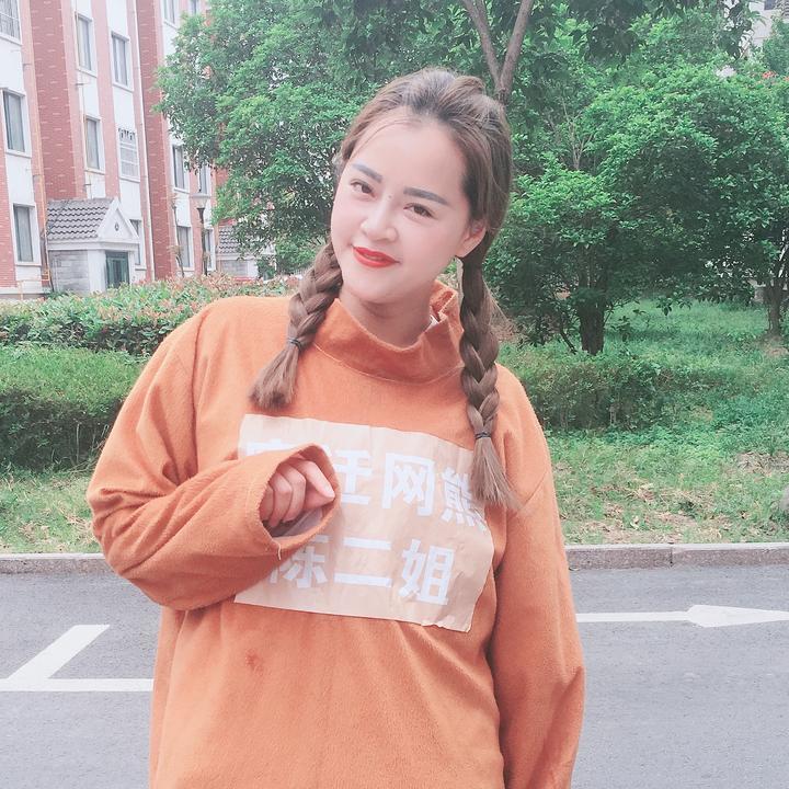 陈二姐开心熊