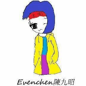 Evenchen陳嘚瑟