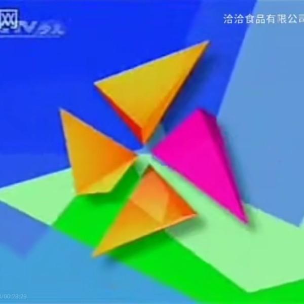 CCTV1/CCTV14