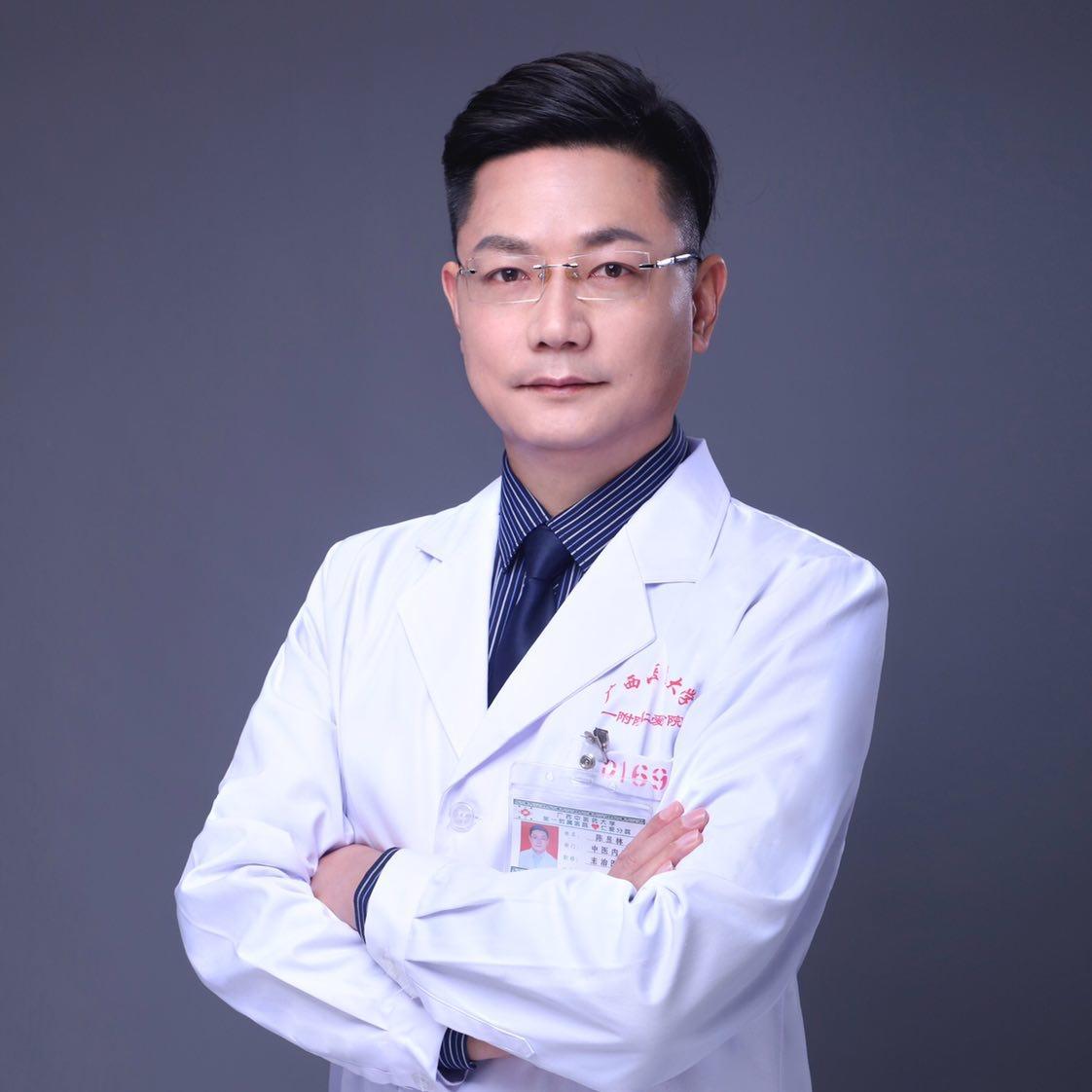 扶阳中医陈昱林