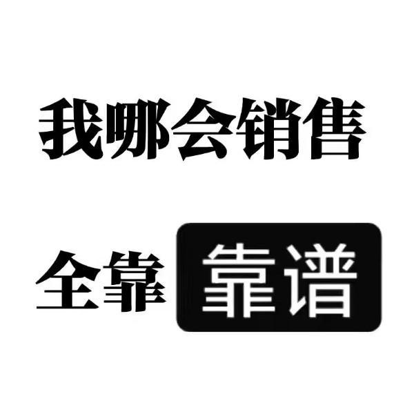A华为H3C代理商