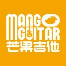 芒果吉他余杨