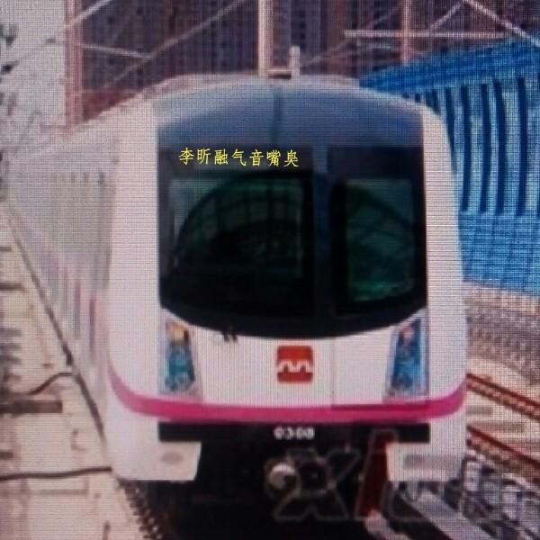 西安地铁5号线