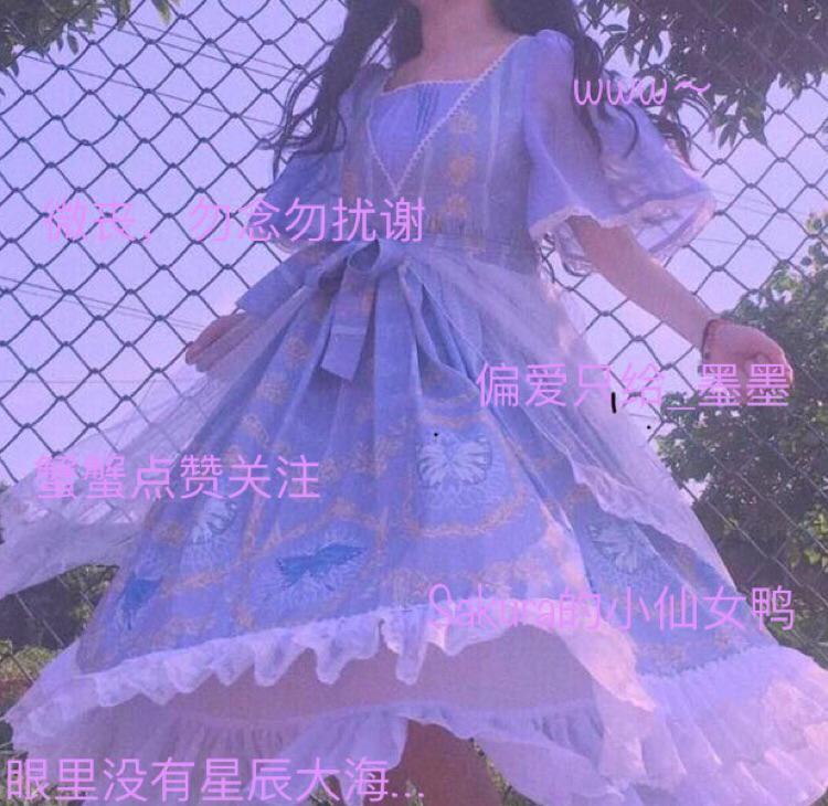 Sakura_辞玖只偏爱夕悦