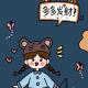 yimiliusan_670307308