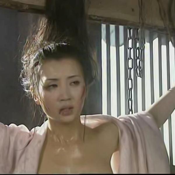 芸姜姑娘受刑