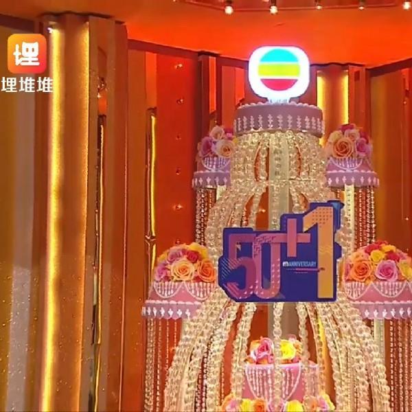 最爱HKTVB