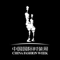 中国国际时装周官方账号