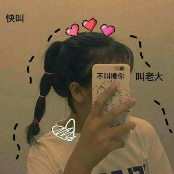 苏依辞小仙女