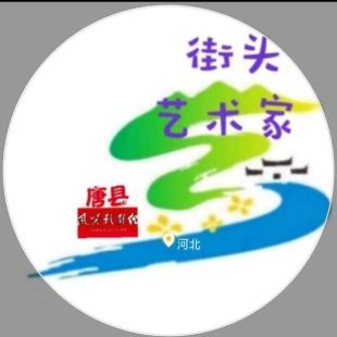 淘唐遗影072350