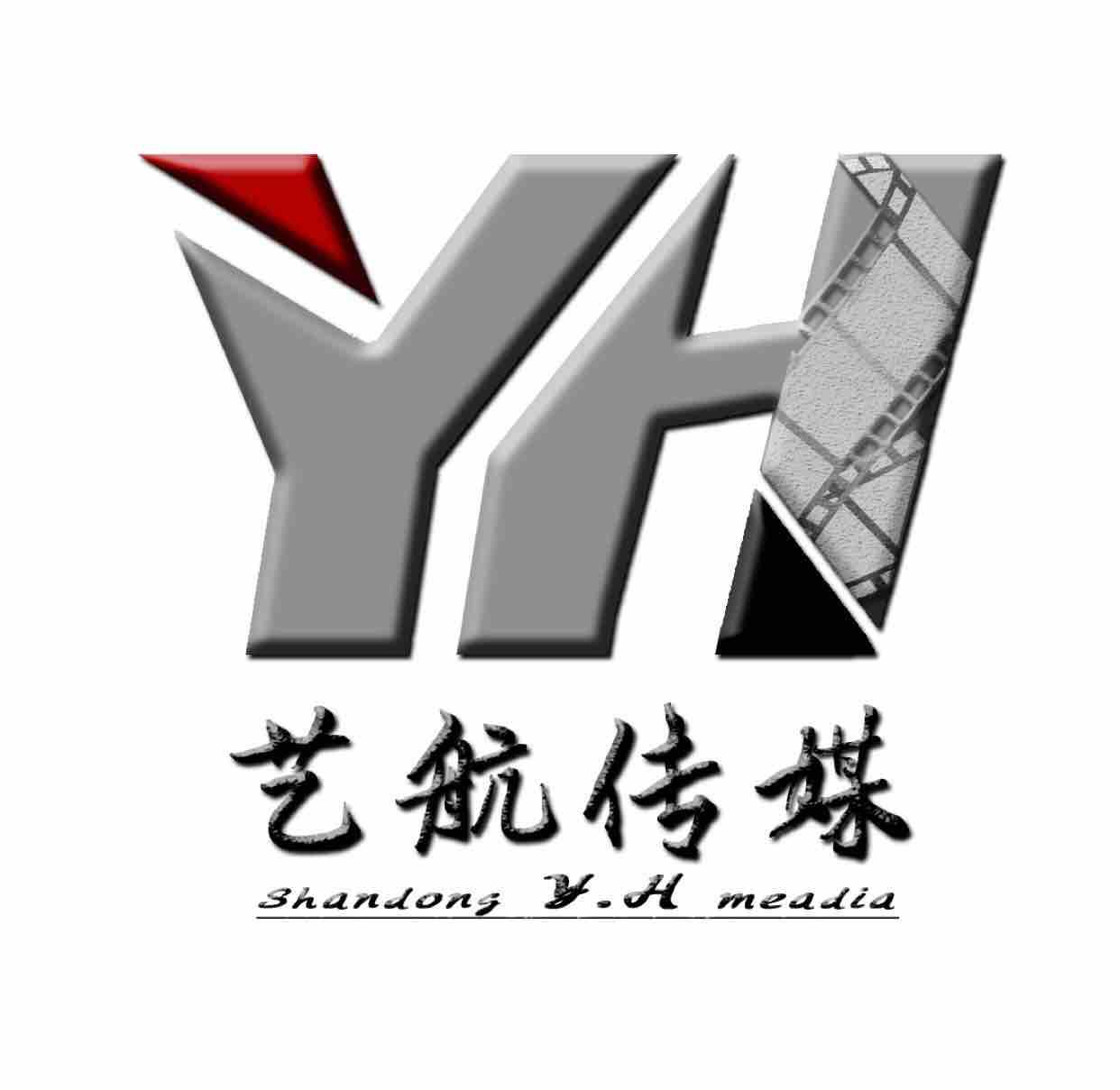 山东艺航传媒
