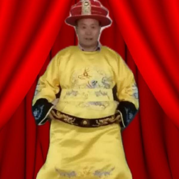 北京中塔公园豫剧团