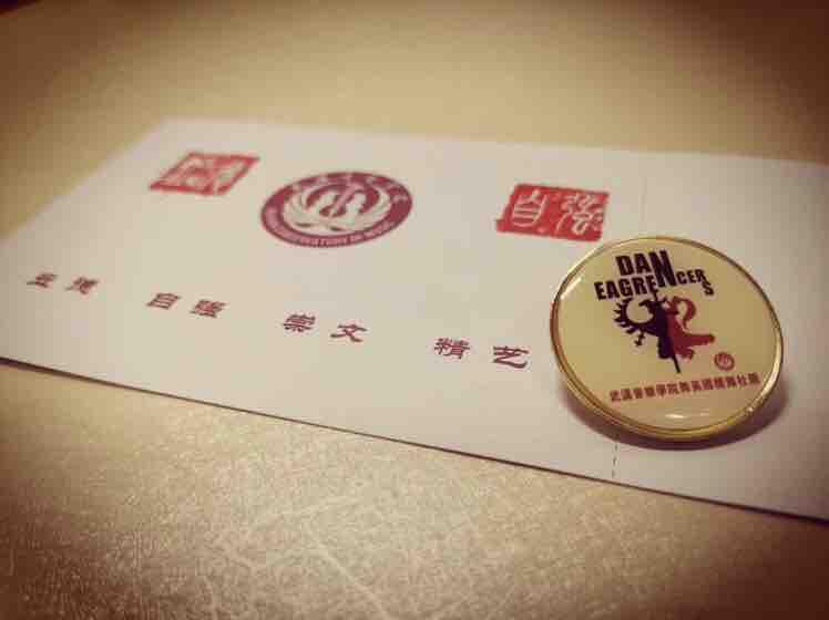 武汉音乐学院舞英国标社