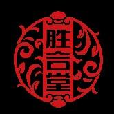 胜合堂一代光影文化传媒