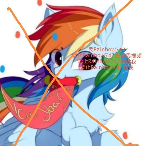 反Rainbow7472