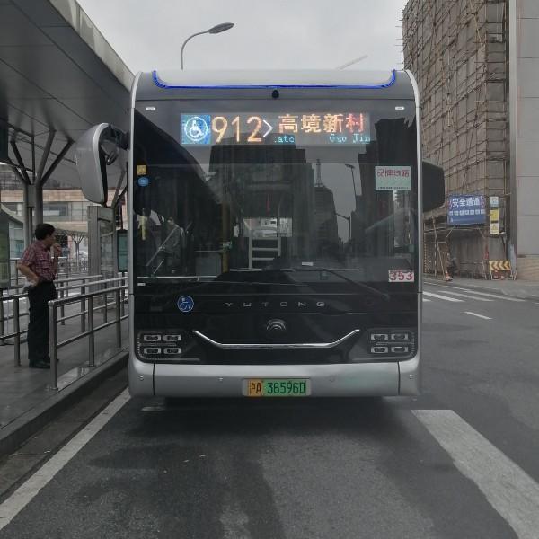 公共交通迷