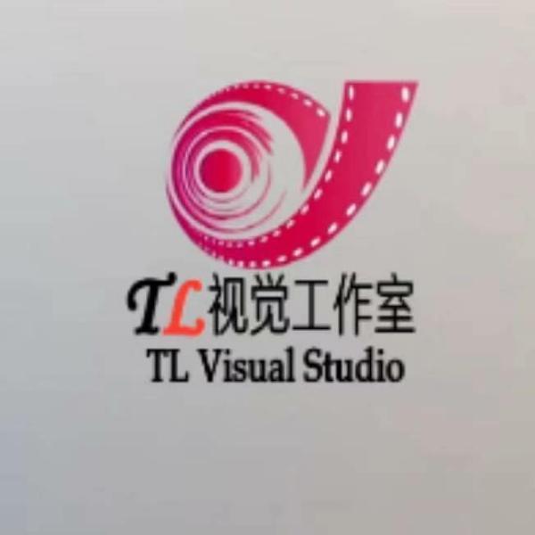 重庆TL影视工作室