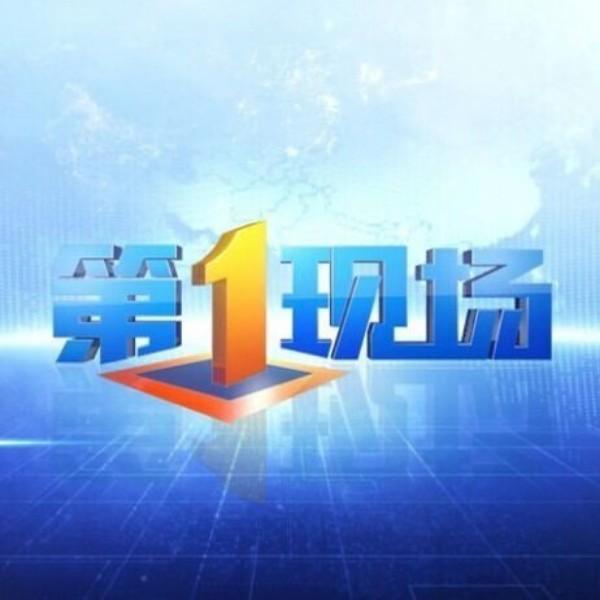 淘广电新闻频道官微