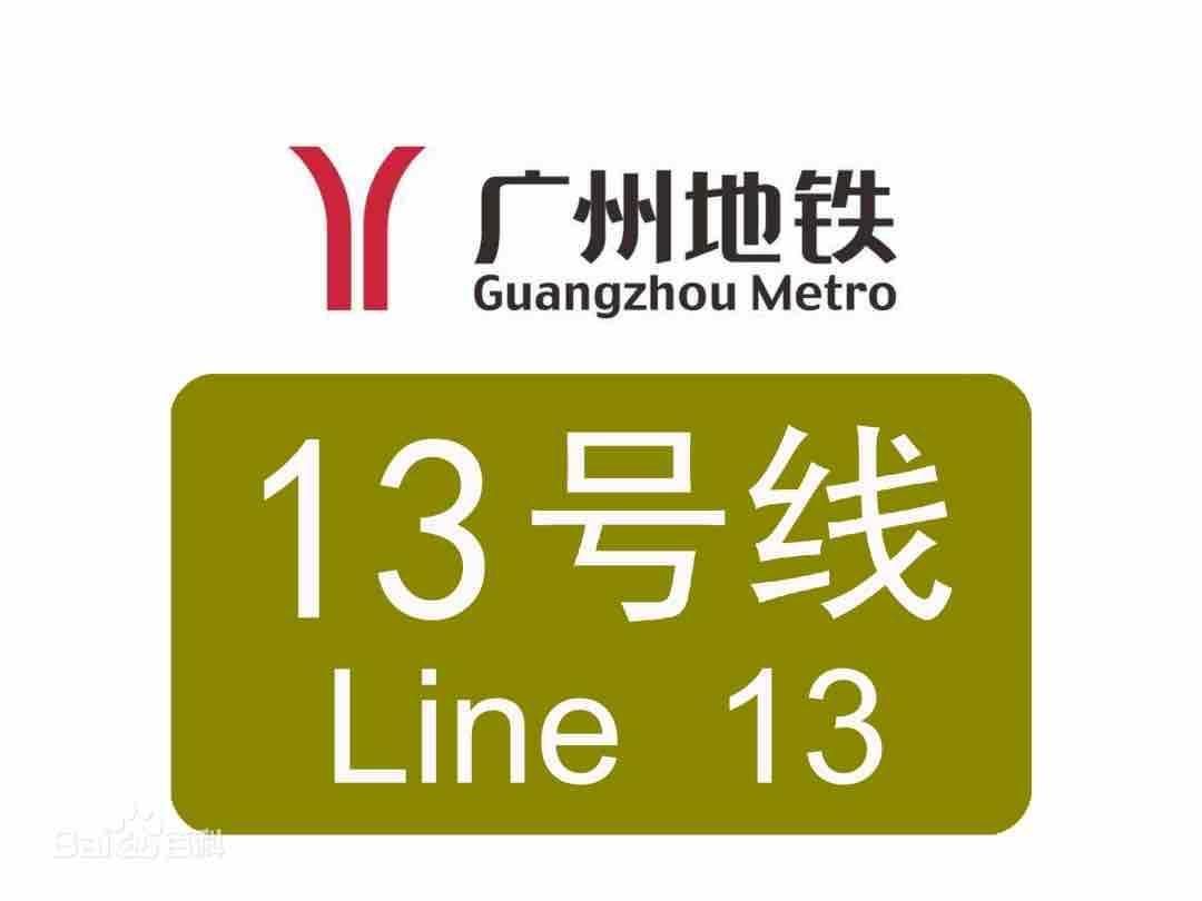 Line21的B8外星人