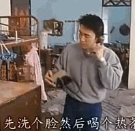 大唐帝陵2020