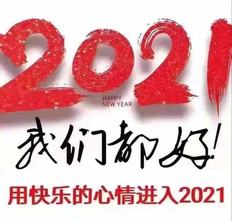青青柠2007