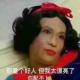 林俊杰的大老婆呀