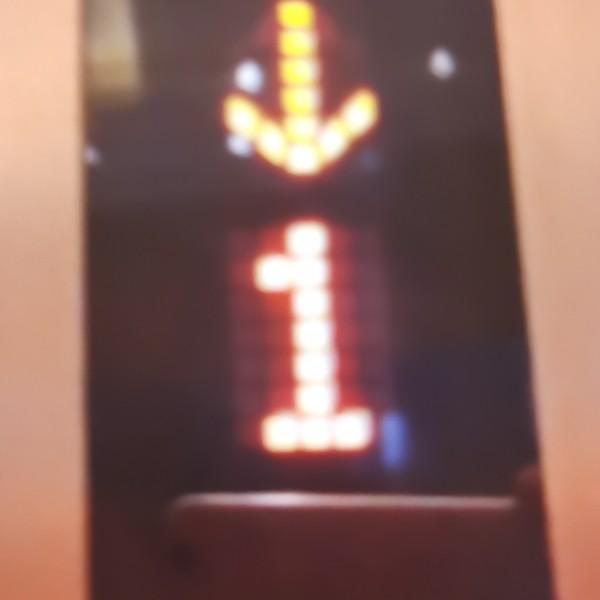 小黄人电梯