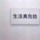 明月清风003