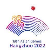 2022年第19届亚运会组委会