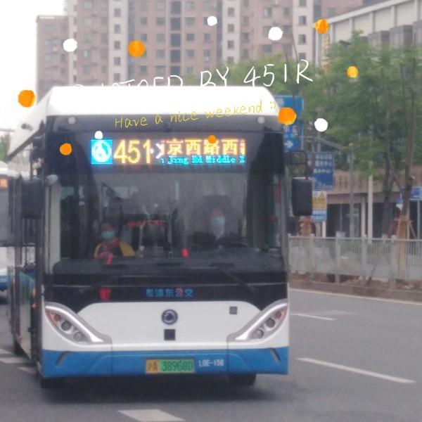 上海公交451路