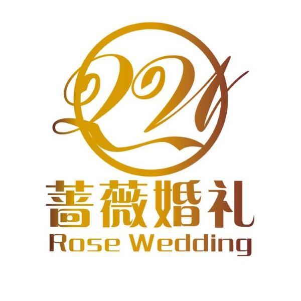 江津蔷薇婚礼