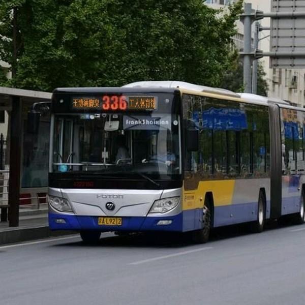 北京公交336路