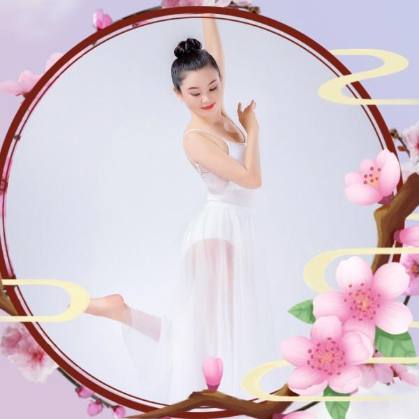 婷子舞韵瑜伽