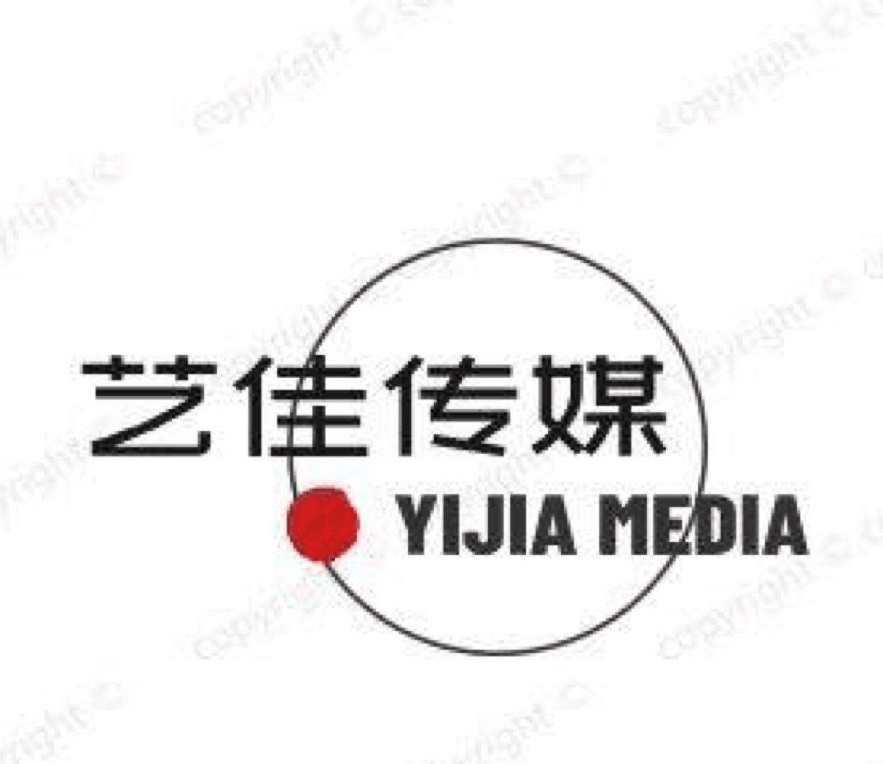 漳州艺佳传媒