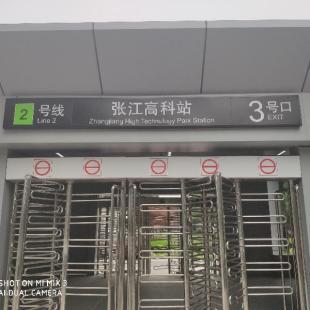 2号线往徐泾东