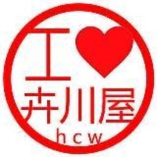 hcw眉山伊藤店