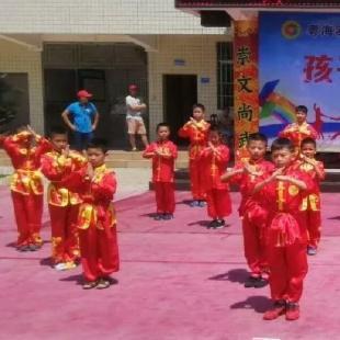 粤府国际醒狮美食总协会