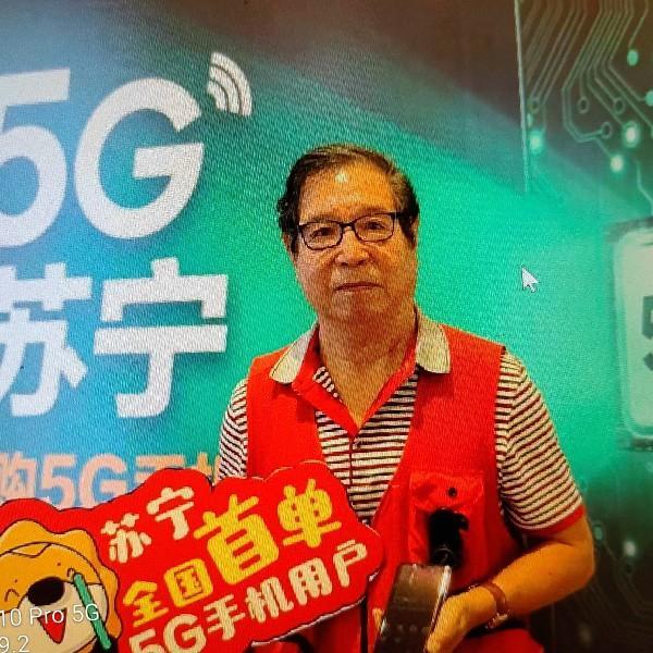 中国5g第一人