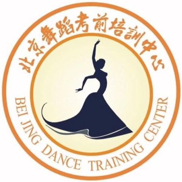 北京舞蹈考前培训中心文涛文化