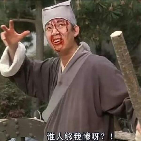 桂北欣汇2